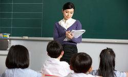 """แม่พิมพ์ของชาติ """"วันครู 2561"""" คุณสมบัติของครู แบบไหนที่เด็กไทยต้องการ?"""
