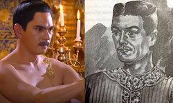 """เล่าประวัติศาสตร์ """"พระเพทราชา"""" ต้นกำเนิดพระราชวงศ์บ้านพลูหลวง"""