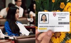 """สวยและเก่งเวอร์ """"ยิปโซ-อริย์กันตา"""" โชว์บัตรนักศึกษา มหาวิทยาลัยฮาร์วาร์ด"""
