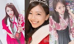 ประกาศแล้ว! นักเรียนม.4 ที่น่ารักที่สุดในญี่ปุ่น ประจำปี 2018