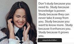 """""""ญาญ่า"""" ตอบคำถามแฟนๆ ให้ข้อคิดเรื่องการศึกษาได้สวยและฉลาดเวอร์"""