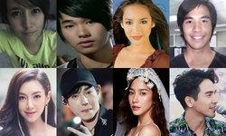 ย้อนวัย 23 ดาราไทย ตั้งแต่วัยรุ่นสู่ปัจจุบัน แต่ละคนมาไกลแค่ไหน ไปดูกันเลย