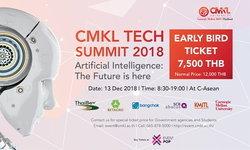 """CMKL Tech Summit 2018"" ตอบโจทย์ภาคธุรกิจและประเทศ 13 ธ.ค.นี้"