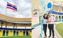 """ส่อง """"Thai International School"""" โรงเรียนนานาชาติ ระดับพันล้านของ นุ้ย-สุจิรา"""