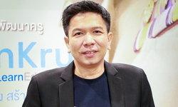 เลิร์น เอ็ดดูเคชั่น ร่วมกลุ่ม Ashoka แหล่งรวมผู้สร้างการเปลี่ยนแปลงเพื่ออนาคตการศึกษาไทย