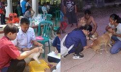 ราษฎร์จุฬาร่วมใจขจัดภัยพิษสุนัขบ้า เพื่อชุมชนต้นแบบแก้ปัญหาโรคพิษสุนัขบ้าได้อย่างยั่งยืน