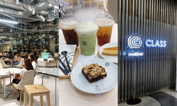Class café กาแฟพรีเมียม บนพื้นที่นวัตกรรมของจุฬาฯ