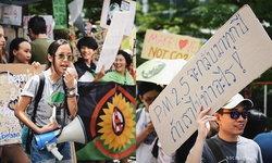 """""""ประกาศภาวะฉุกเฉินเรื่องสิ่งแวดล้อม"""" กลุ่มเยาวชนไทย เรียกร้องรัฐบาลไทยแก้ปัญหาโลกร้อน"""