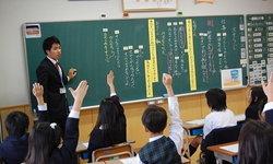 วิชาจริยธรรมศึกษา วิชาที่เด็กญี่ปุ่นทุกคนต้องเรียนตั้งแต่เด็ก
