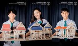 """""""บ้านไม้ชายคลอง"""" ผลงาน ของน้องปี 1 สถาปัตย์ ออกแบบได้สวยสมเป็นเด็กศิลปากร"""