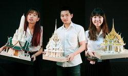 """ผลงาน """"ศาลหลักเมือง"""" จาก สถาปัตย์ไทยศิลปากร ผลนักศึกษาแต่ออกมามืออาชีพ"""