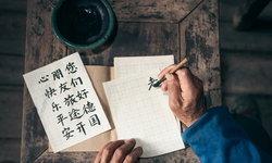 6 เพจ Facebook เรียนภาษาจีน ที่ต้องกดติดตาม