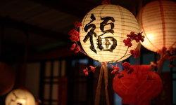 """""""คำอวยพรวันตรุษจีน ความหมายดีๆ"""" เหมาะกับใช้อวยพรทุกโอกาส"""