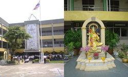 """ประวัติและ ศิษย์เก่าที่มีชื่อเสียงของ """"วิทยาลัยเทคโนโลยีไทยวิจิตรศิลป์"""""""