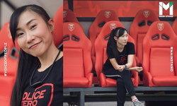 หมอนิล ณัฐษกรณ์ : หญิงผู้เรียนรู้และหาความสุขในชีวิตวัยทำงานข้างสนามฟุตบอล