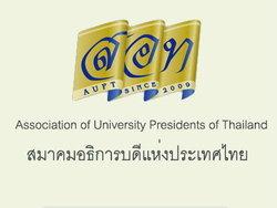 รายชื่อผู้เข้าร่วมประกาศผล Admission 56