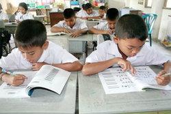 เดินเครื่อง! สแกนเด็ก 1.6 ล้าน แก้ปัญหา ′อ่าน-เขียน′ ไม่ได้ สพฐ.ติวครู ′พัฒนาการคิด′