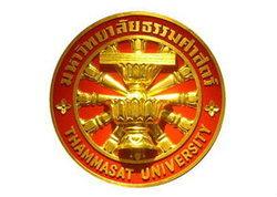 รับตรง มหาวิทยาลัยธรรมศาสตร์ ประจำปีการศึกษา 2557