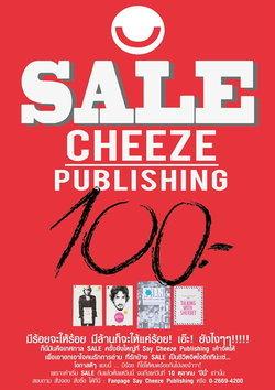 Say Cheeze Publishing จัดโปร SALE pocket book เล่มละร้อย!
