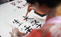 การนับพยางค์และโมระในภาษาญี่ปุ่น