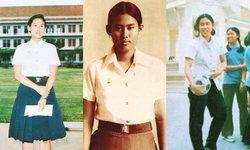 เรื่องราวชีวิตนิสิต สมเด็จพระเทพฯ สมัยทรงศึกษาจุฬาลงกรณ์มหาวิทยาลัย