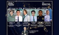 เยาวชนไทยหัวกะทิด้านดิจิทัล คว้ารางวัลระดับนานาชาติ ICDL Digital Challenge 2021