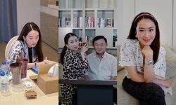 ประวัติ อุ๊งอิ๊งค์ แพทองธาร ที่ปรึกษาพรรคเพื่อไทย ลูกสาวคนสุดท้องของ ดร. ทักษิณ