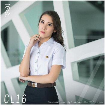 CL16 พีท กรภิณ พัฒโนดม คณะรัฐศาสตร์ (ภาคอังกฤษ) ชั้นปีที่ 4
