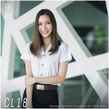 CL18 เนสท์ มัณฑิรา โลหิตศิริ คณะศิลปศาสตร์ ชั้นปีที่ 4