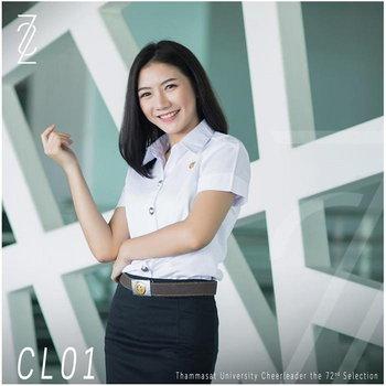 CL01 น้ำปิง กุลปรียา ทนดี คณะรัฐศาสตร์ ชั้นปีที่ 1