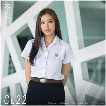 CL22 หญิง กัญญารัตน์ แซ่เฮง คณะเศรษฐศาสตร์ ชั้นปีที่ 2