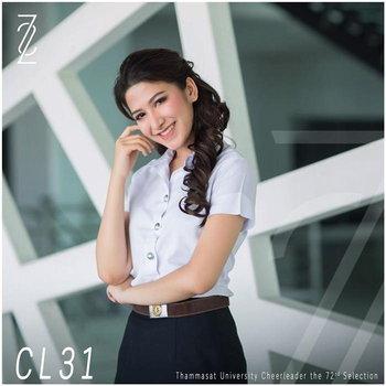 CL31 พิม มนสิชา อุทิศชลานนท์ คณะพาณิชยศาสตร์และการบัญชี ชั้นปีที่ 4