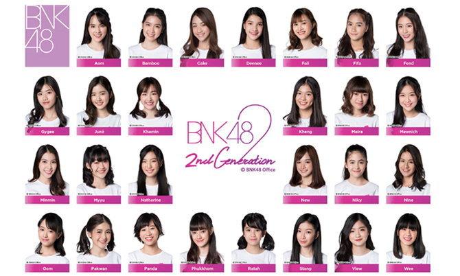 bnk48tn