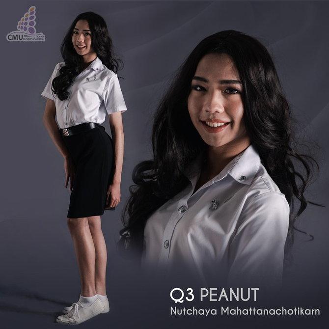 queen(3)