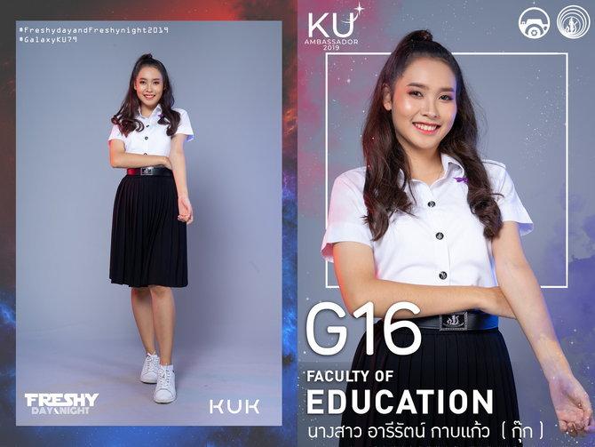 girlku(16)