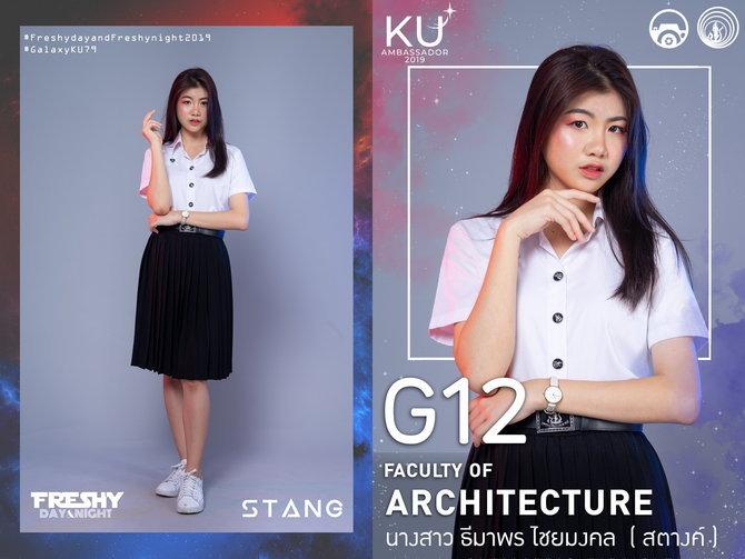 girlku(12)