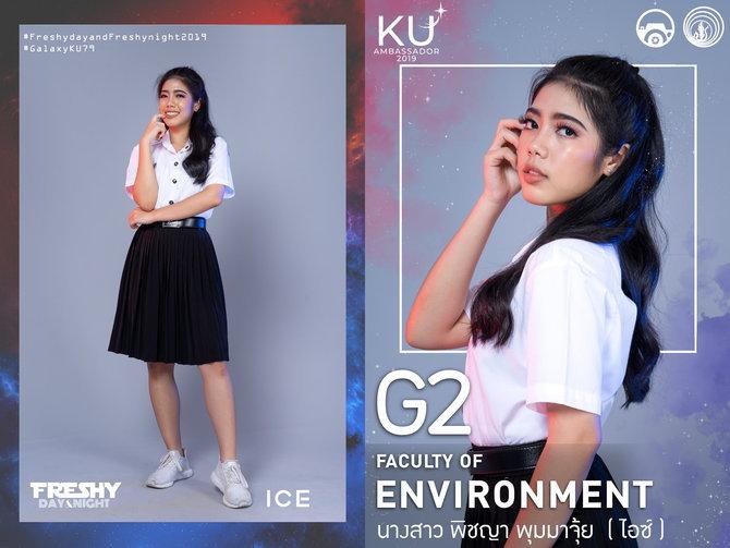 girlku(2)