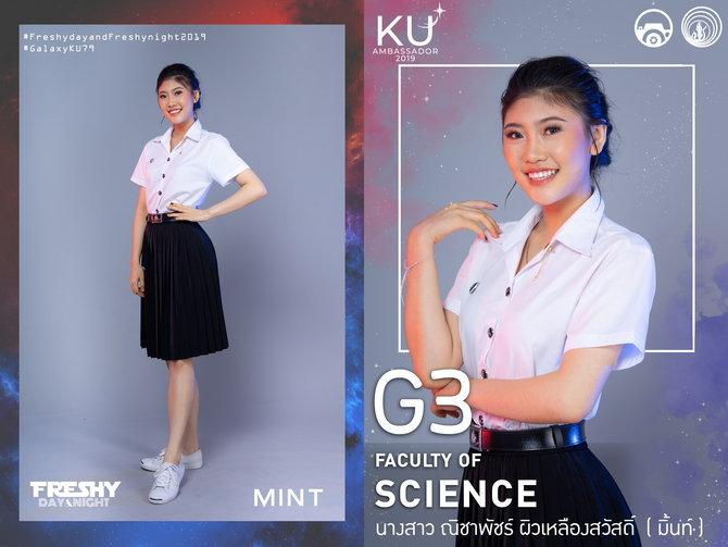 girlku(3)