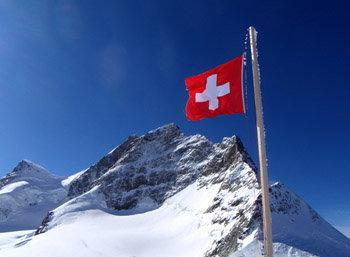 ทุนสวิตเซอร์แลนด์ ต่อป.โท 12 สถาบัน