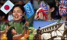 สถานทูตต่างประเทศ ในประเทศไทย