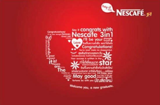 NESCAFE 3in1 ขอแสดงความยินดีกับความสำเร็จ