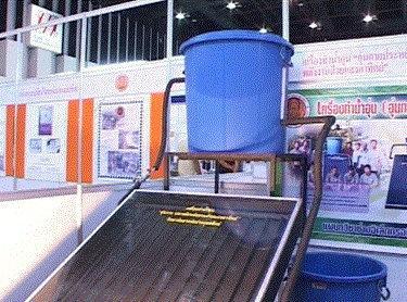 เครื่องทำน้ำอุ่นพลังงานแสงอาทิตย์