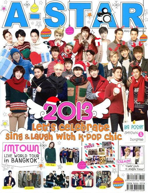 A-STAR  January 2013