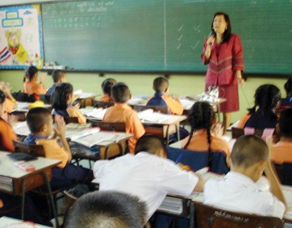โลกต้องให้ความสำคัญกับครู (จบ)