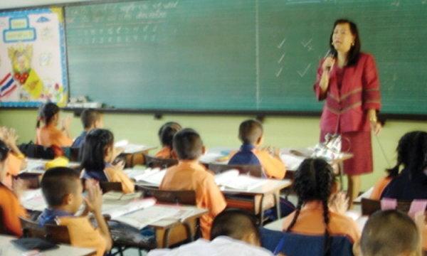 10 อ ลักษณะครูคุณภาพในประชาคมอาเซียน