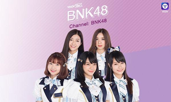 เตรียมซ้อมท่าปั้นข้าวปั้นให้เป๊ะ แล้วไปเต้นตามสาวๆ  BNK48 ในงาน MBK Cover Dance กัน!!
