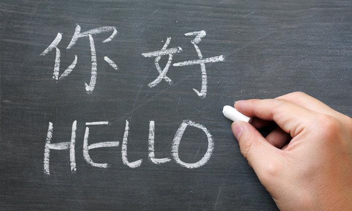 ฝึกยังไงไม่ให้ลืม 5 ขั้นตอนพัฒนาภาษาจีนให้อยู่กับเราเป็นหมื่น ๆ ปี