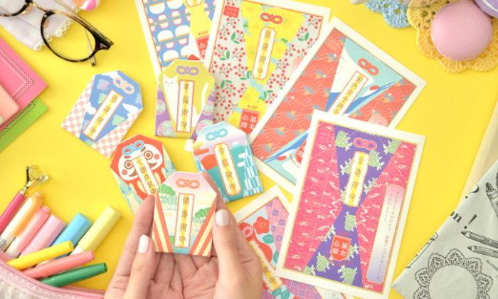 """ไปรษณีย์ญี่ปุ่นจำหน่าย """"Omamori Nenga"""" การ์ดปีใหม่ที่พับเป็นเครื่องรางนำโชคได้"""