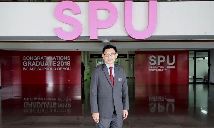 ม.ศรีปทุม เปิดหลักสูตรใหม่แห่งแรกในประเทศไทย  ให้เด็กเลือกเรียนได้ตามความชอบ