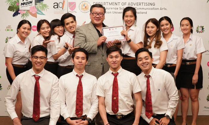 Advertising Workshop Showcase 2017 ฝีมือนักศึกษาคณะนิเทศศาสตร์ ภาควิชาการโฆษณา ปี4